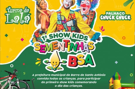 PREFEITURA DA BARRA DE SANTO ANTÔNIO REALIZARÁ FESTA EM COMEMORAÇÃO AO DIA DAS CRIANÇAS EM SANTA LUZIA