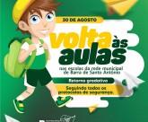 Volta as aulas presenciais na Rede Municipal da Barra de Santo Antônio
